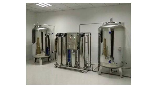 制药纯化水设备