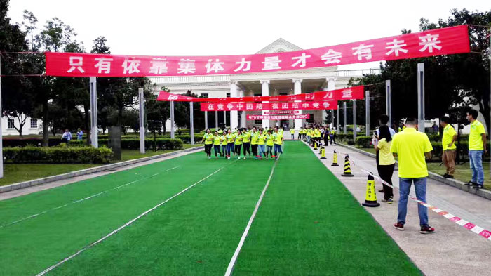 深圳市起航环保科技有限公司团队活动