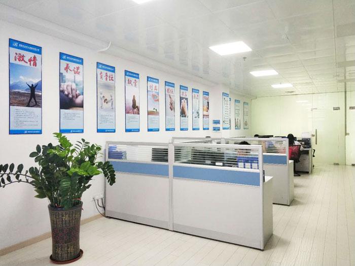 深圳市起航环保科技有限公司办公室一角