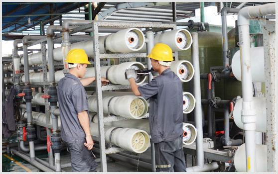 深圳市起航环保科技有限公司-技术安全