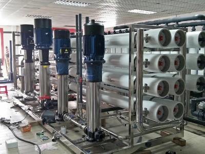 1-5吨工业反渗透纯水设备