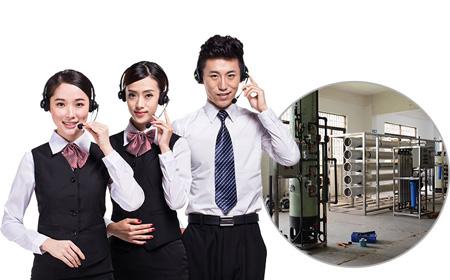 深圳市起航环保科技有限公司的售后服务体系