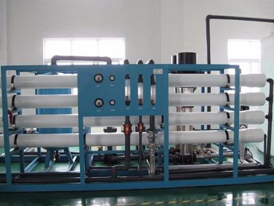 服装厂专用纯水处理设备
